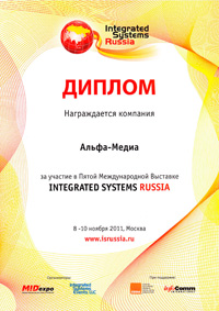 integrated-systems-russia-2011-s
